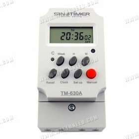 Digital Time Switch 30A 12V
