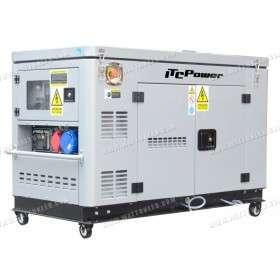 Groupe électrogène bi tension 230V/10KW - 400V/12.5 KVA Insonorisé DG12000XSE-T