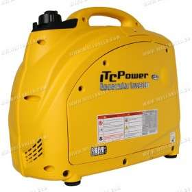 Soundproof generator set 2000W Inverter GG20i