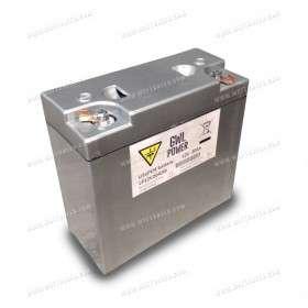 Batterie lithium 12V 20Ah