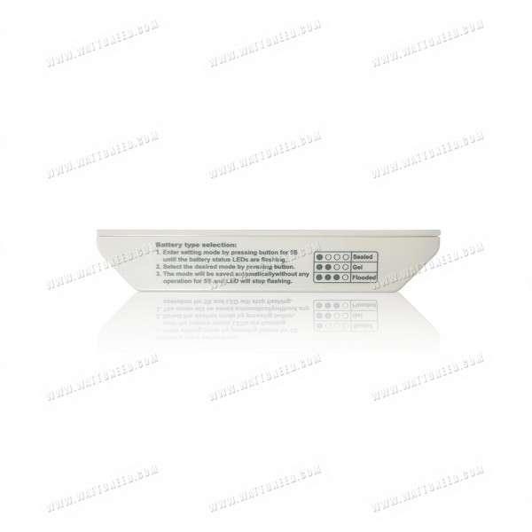 Epsolar PWM LS0512EU 12V - 5A