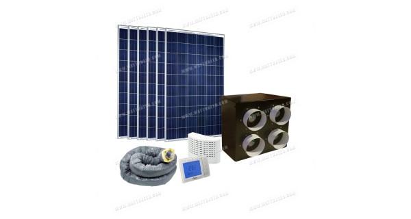 Système aérovoltaïque SMART'AIR V1