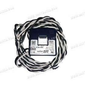 Pince ampèremétrique SolarEdge 50A