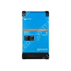 Victron MultiPlus-II 48 V 3000 et 5000VA