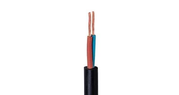 Câble souple H05RR-F 2x0,75mm² - 1m