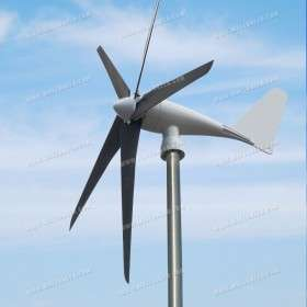 2000W Wind turbine Newmeil 48V