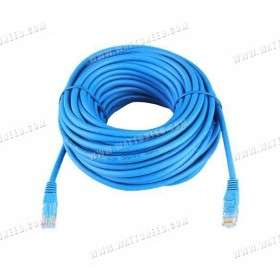 Victron Cable UTP RJ45 - 1,8m