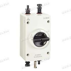 DC 2P 1000V 32A Switch - with enclosure