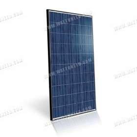 Panneau solaire supplémentaire offert !