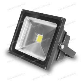 Spot projecteur LED 50W - 12V